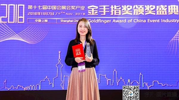 Tourism Ireland Awards in China